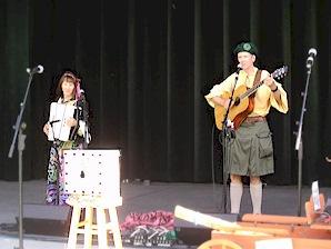 Reno Celtic Celebration